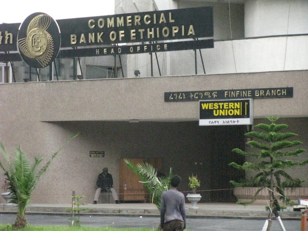 Africa Update National Bank Of Ethiopia Lies New Policies Following The 15 Birr Devaluation